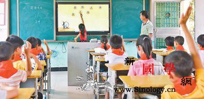 一根网线、一块屏幕能给乡村学校师生_永州市-乡村-蓝山县-
