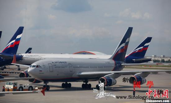 俄紧急情况部:莫斯科两个机场接到bo_莫斯科-俄罗斯-梅捷-