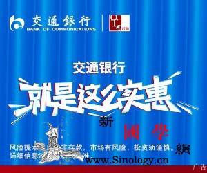 大湾区知交会定于线上举行首设全球抗疫_广东省-线上-博览会-