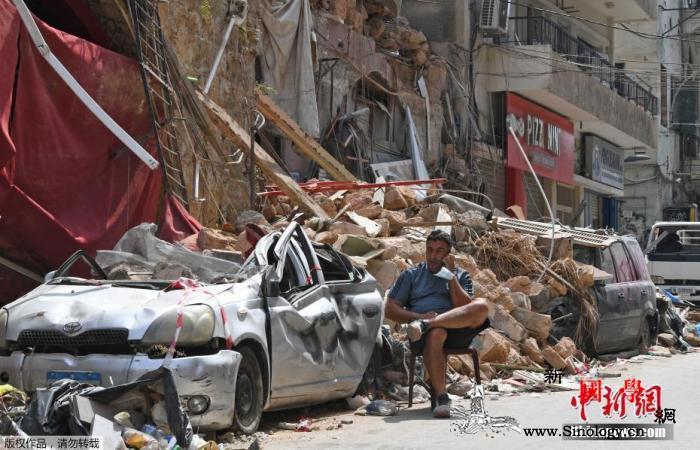 黎巴嫩爆炸调查进展:检察官将质询多名_贝鲁特-黎巴嫩-质询-