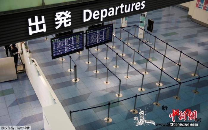 日本新加坡就放宽入境限制达成一致拟9_日本-文告-维文-