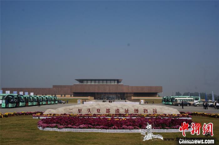 """河南晒博物馆""""家底"""":348家博物馆_洛阳-河南省-河南-遗址-"""