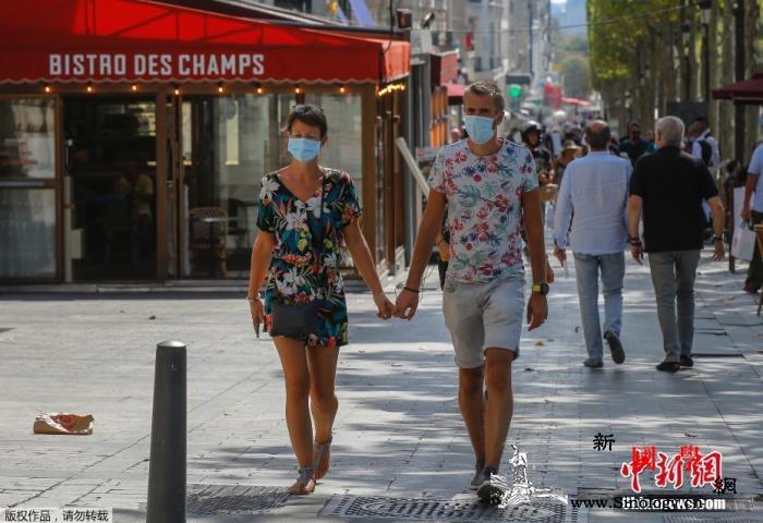 疫情反弹法国宣布巴黎等地成为新冠高风_马赛-巴黎-法国-
