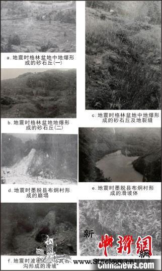 """西藏察隅8.6级大地震70年:""""罪魁_格林-察隅-墨脱-"""