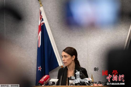 新冠疫情暴发阻碍选举活动新西兰大选将_疫情-阿德-推迟-
