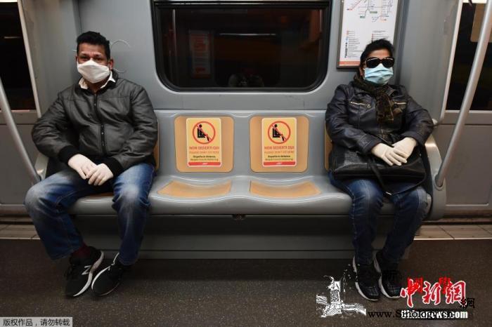 为遏制疫情扩散意卫生部要求民众夜间外_意大利-佩兰-法令-