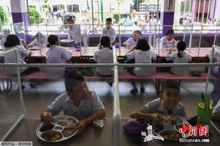 泰国考虑第五次延长紧急法令防止第二波_曼谷-紧急状态-泰国-