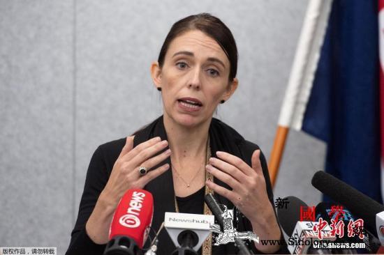 新西兰总理反驳特朗普言论:与美国疫情_惠灵顿-美国-疫情-