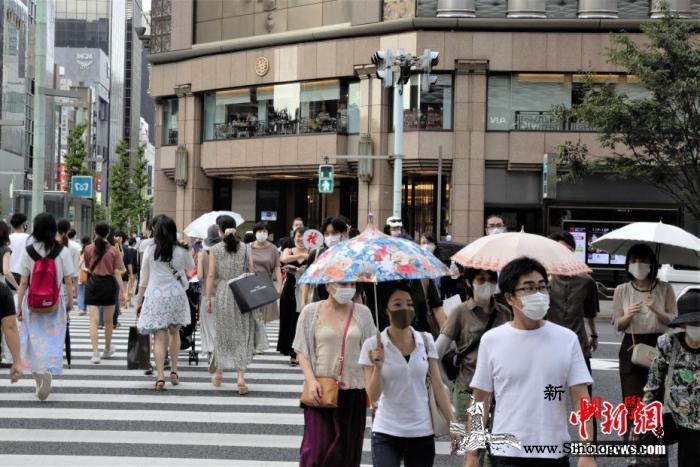 日本东京遭高温天气侵袭8月已有103_日本-日本东京-天气-