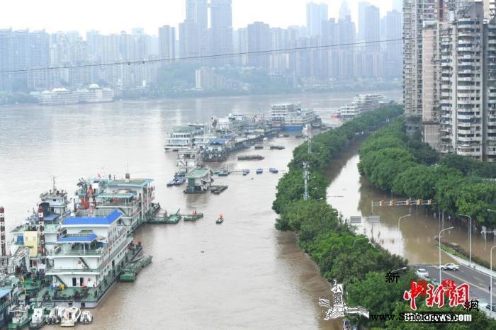 财政部、应急管理部向四川等地拨付4._抢险-防汛-救灾-
