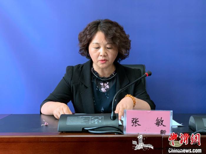 青海盐湖镁业有限公司被评为青海201_青海省-生态环境-盐湖-