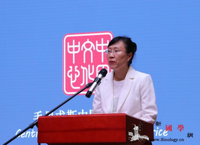 毛里求斯中国文化中心举办2020年线_毛里求斯-汉语-结业-线上-