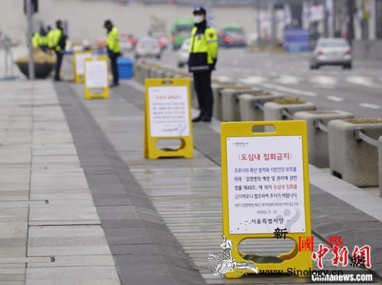 韩国新冠疫情波及政界首尔市政府大楼发_光化-韩国-民主党-