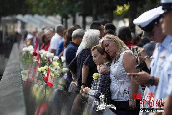 """""""9·11""""恐袭19周年之际美国家纪_纪念活动-美国-遗址-"""