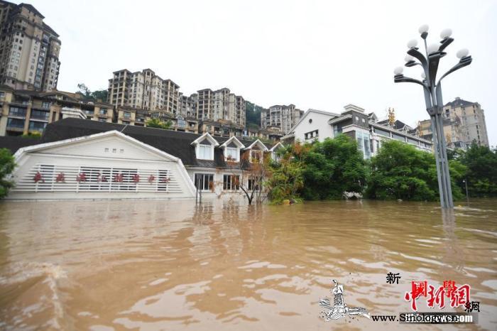 未来三天多地有较强降水两部门调度部署_防汛-救灾-汛情-