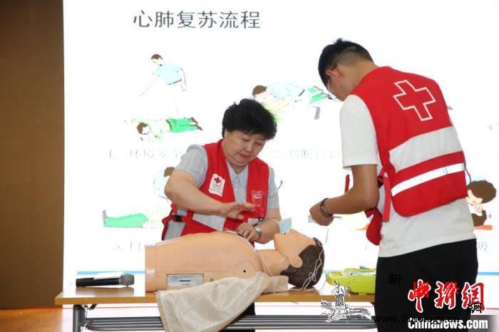 中国红基会启动公共卫生科普项目助力筑_公共卫生-基金会-科普-