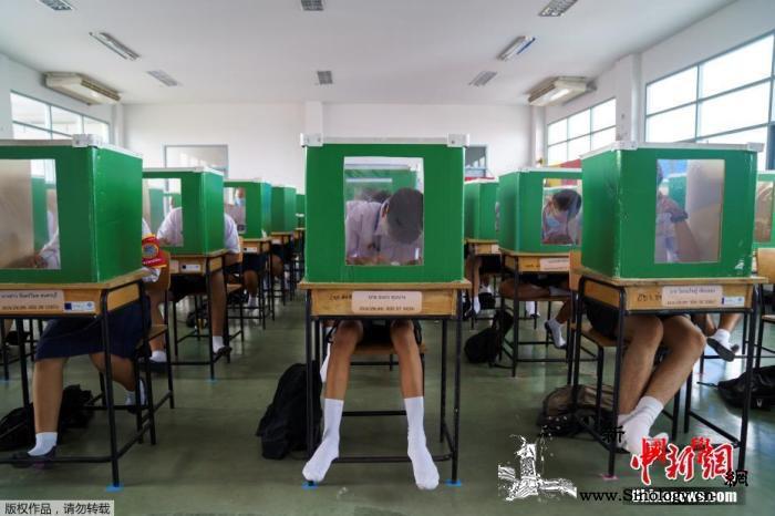 泰国连续88天无本土新增病例将延长紧_投票箱-紧急状态-泰国-