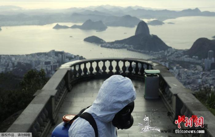 巴西确诊病例累计超353万例圣保罗州_里约热内卢-圣保罗-巴西-