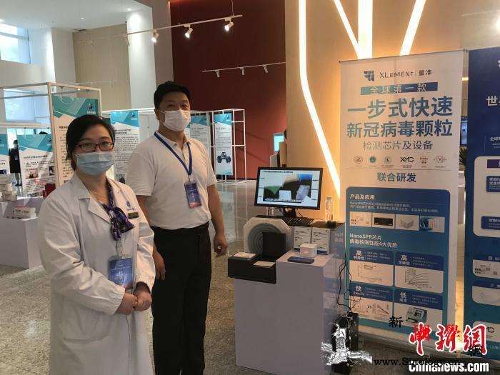 全国科技周在武汉设分会场集中展示抗疫_测温-科技活动-武汉-