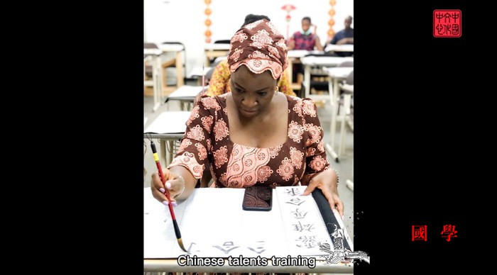 """尼日利亚中国文化中心中文班学员相聚""""_尼日利亚-线上-文化中心-学员-"""