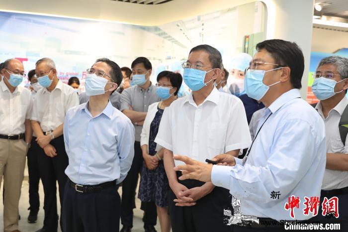"""民建中央赴上海就""""提升产业链现代化水_民建-委员长-产业链-"""