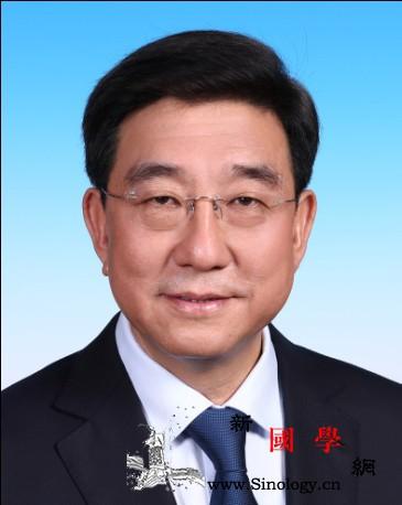 北京市政协副主席李伟涉严重违纪违法接_北京市-党组-市政府-