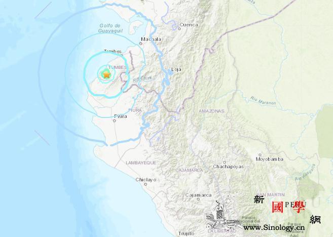 秘鲁西部海岸地区发生5.5级地震震源_震源-秘鲁-北京时间-