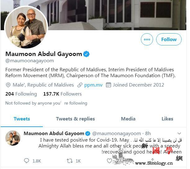 外媒:马尔代夫前总统加尧姆新冠病du_法新社-马尔代夫-截图-