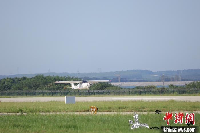 """""""领雁""""AG50轻型运动飞机在湖北荆_荆门-湖北-航空工业-"""