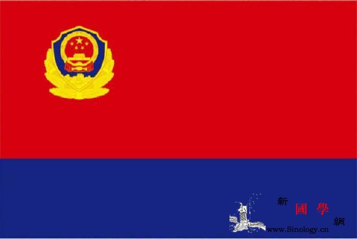 中国人民警察警旗式样公布_党中央-革命化-警徽-