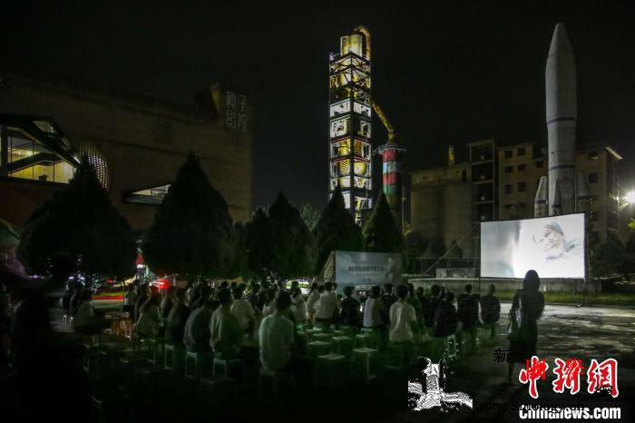 8部匈牙利电影短片中国村庄展映_萨拉热窝-罗斯-匈牙利-展映-