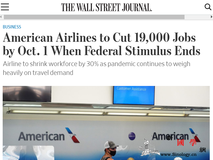 美国经济带不动:航空业裁员警报频传大_航空公司-美国-裁员-