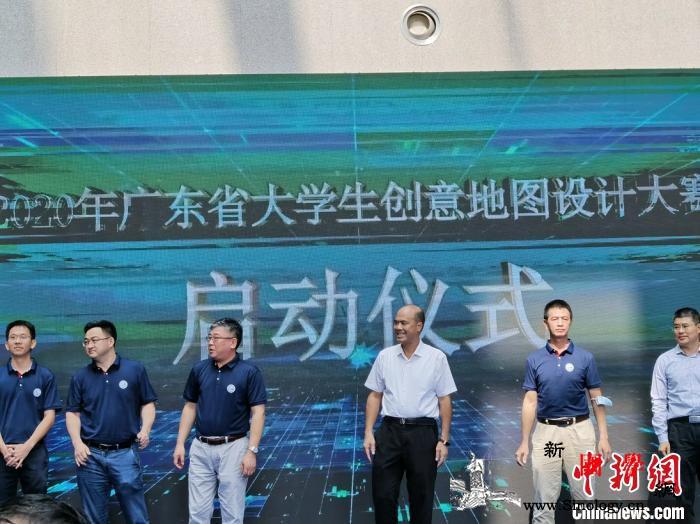 """""""十三五""""广东测绘地信直接服务总产值_广东省-创意-测绘-"""