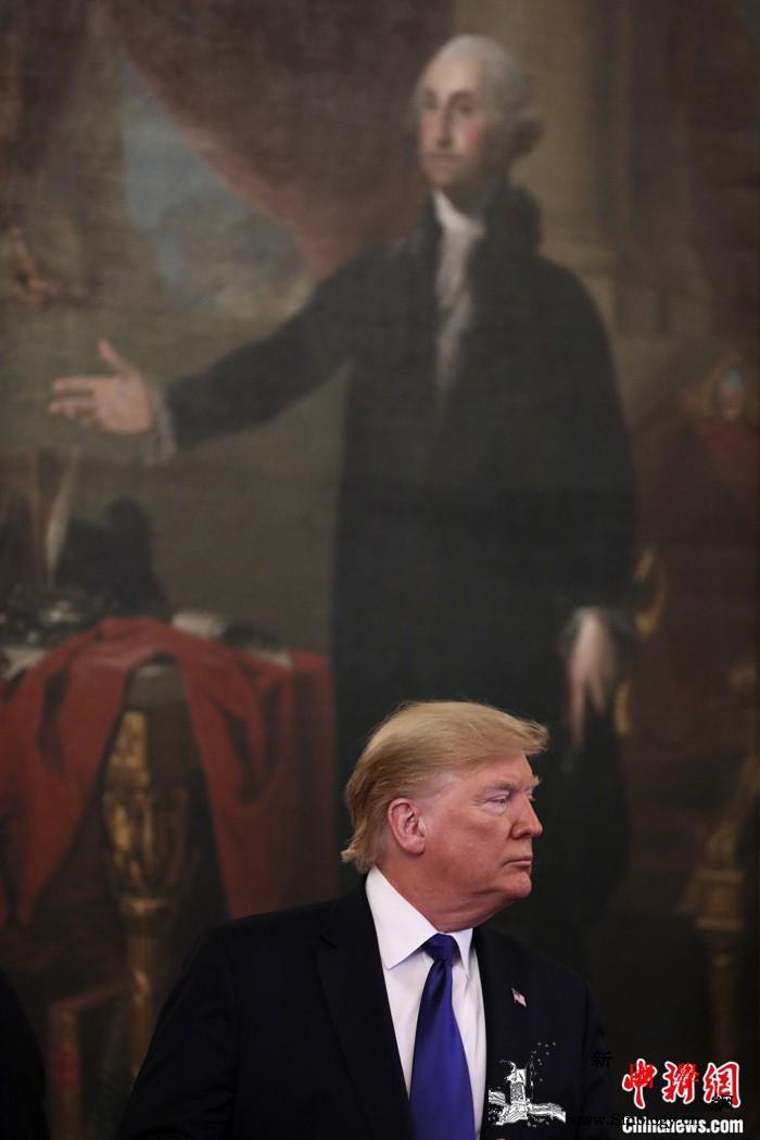 特朗普在白宫正式接受共和党总统候选人_共和党-美国-白宫-