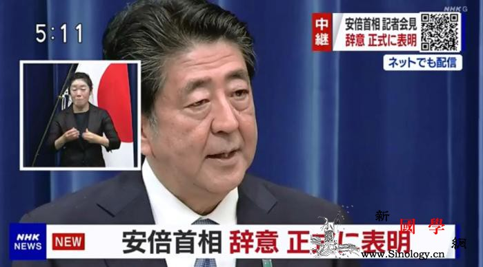 """安倍突然抽身离去真是因为""""病""""吗?_日本-疫情-首相-"""