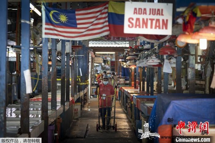 马来西亚延长复原期行动限制令至年末_日中-马来西亚-疫情-