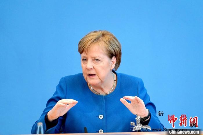 德国确诊突破24万默克尔称今后数月将_德国-疫情-总理-