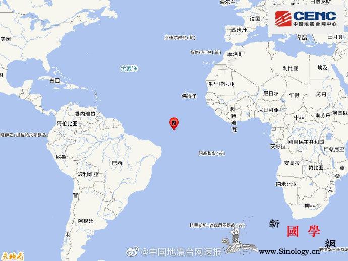 大西洋海岭中部发生6.2级地震震源深_海岭-台网-震源-