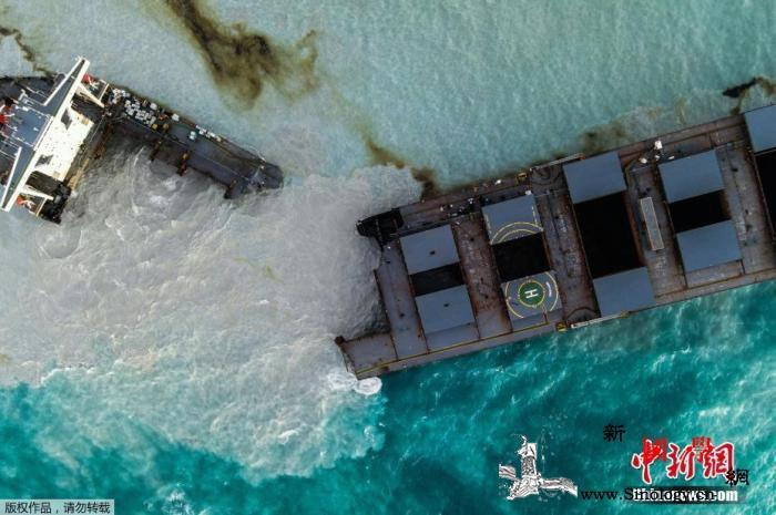 燃油泄露污染毛里求斯环境日本救援队建_毛里求斯-日本-共同社-