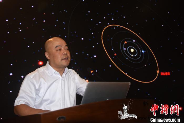 """中国古人类学奠基者获命名小行星""""吴汝_紫金山天文台-周口店-命名-"""