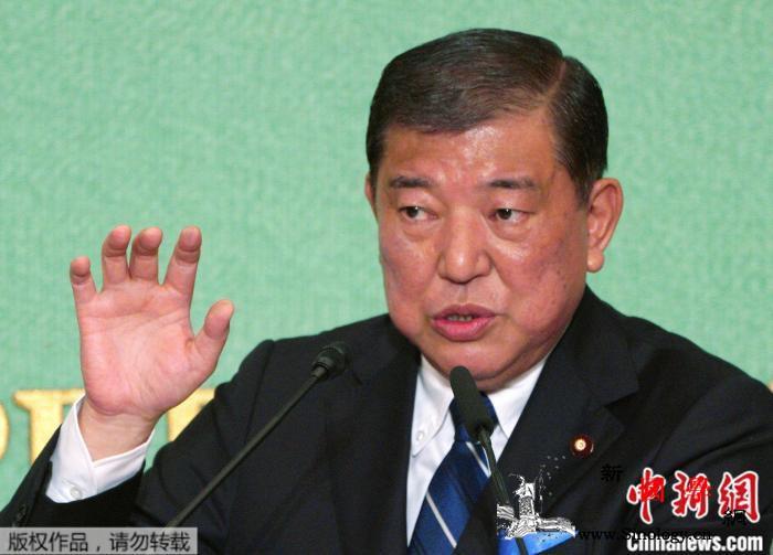 日本自民党前干事长石破茂宣布参加自民_官房-长石-日本-