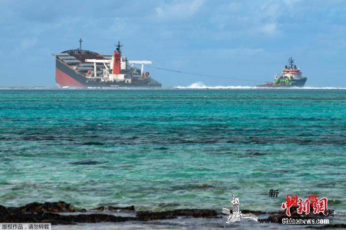 毛里求斯燃油泄漏清理船相撞2名船员死_毛里求斯-拖船-船员-