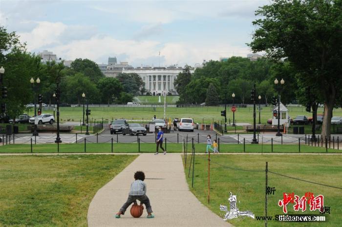美国白宫9月12日起恢复公众参观每周_美国-白宫-华盛顿-