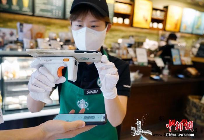 韩国人有多爱喝咖啡?疫情下2020年_进口量-韩国-咖啡-