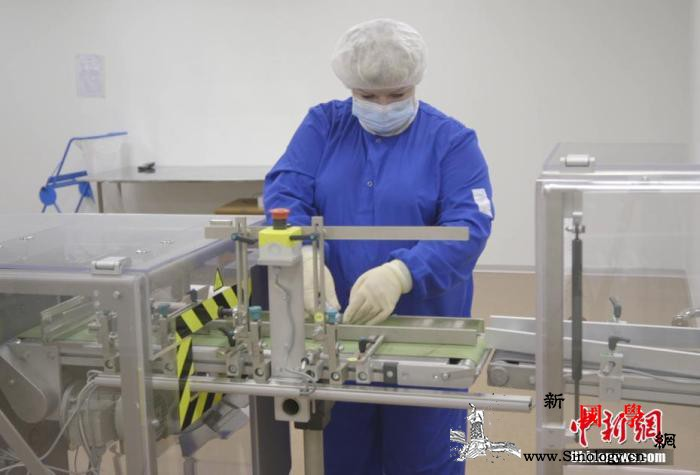 俄工贸部长已接种新冠疫苗:体温曾升高_莫斯科-俄罗斯-接种-