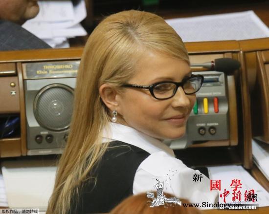 感染新冠的乌克兰前总理季莫申科脱离危_基辅-乌克兰-社交-