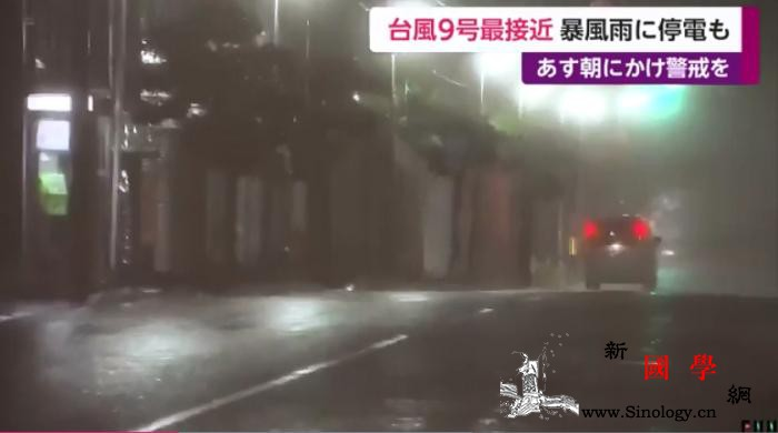 """超强台风""""美莎克""""擦过日本九州当地约_长崎-富士-日本-"""