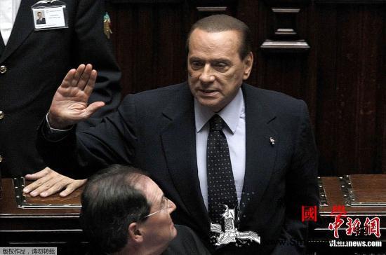 意大利前总理贝卢斯科尼及家人确诊各界_众议院-意大利-前总理-