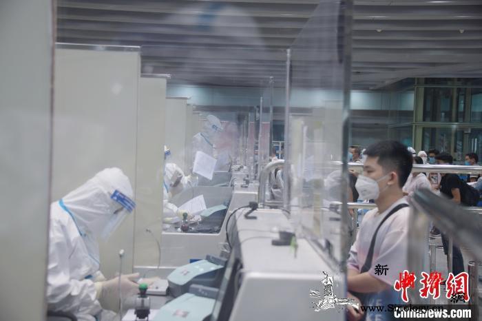 北京恢复国际直航首日140余名旅客边_直航-首日-北京-