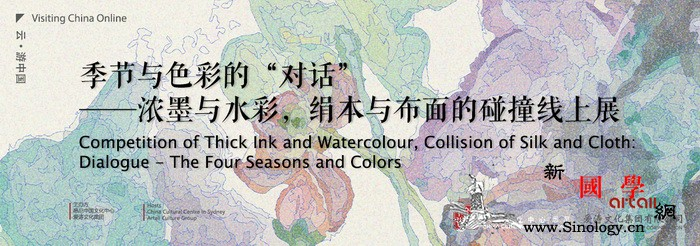 """悉尼中国文化中心打造""""季节与色彩的&_悉尼-文化中心-格里-季节-"""